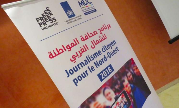برنامج صحافة المواطنة للشمال الغربي  انطلاق الدورة التدريبية الأولى تحت عنوان صحافة القرب بطبرقة