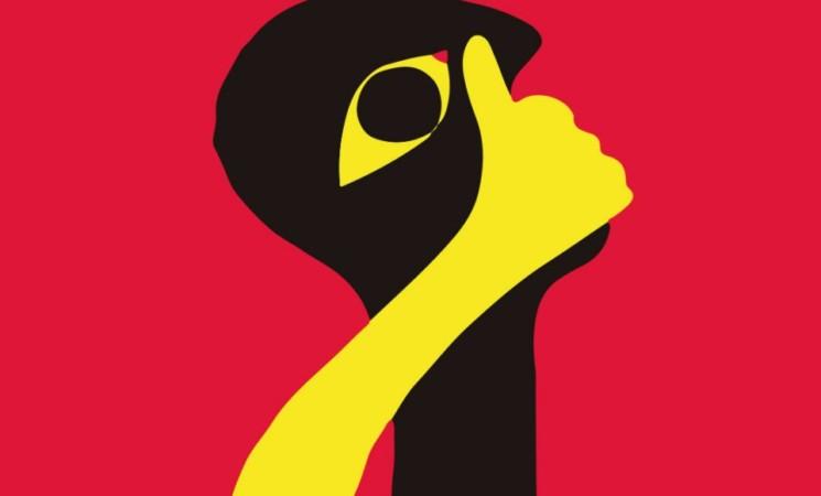 وثيقة: مشروع القانون الأساسي المتعلّق بتنظيم حريّة التعبير والصحافة والطباعة والنشر