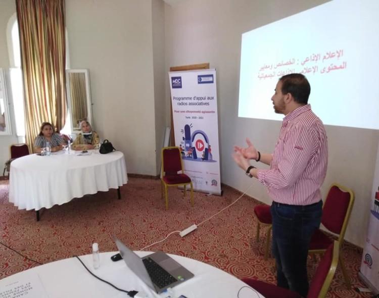 برنامج دعم الاذاعات الجمعياتية: دورة تدريبية حول المعايير المهنية والاخلاقية للعمل الصحفي