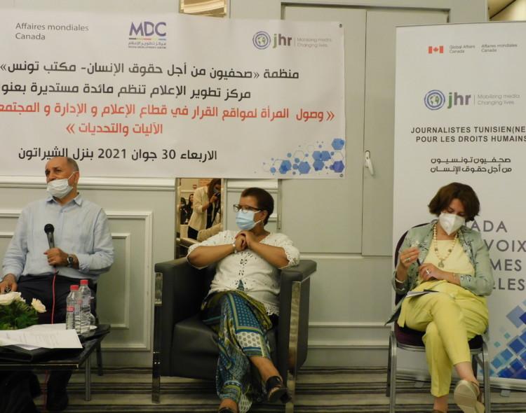 وصول المرأة لمواقع القرار في تونس: الواقع والتحديات